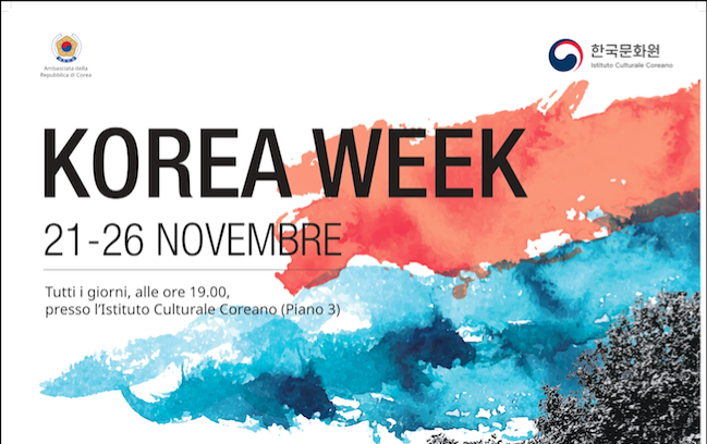 Photo of Korea Week in the Eternal City, Rome